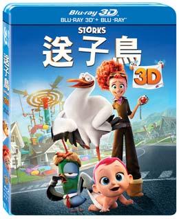 3D電影:送子鳥(Storks,動畫片)