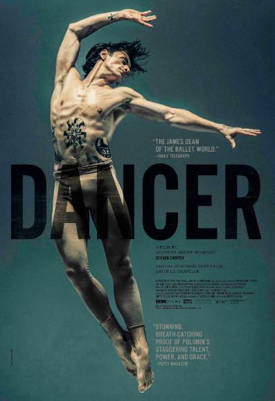 刺青舞者(Dancer)