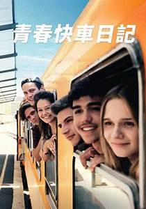 青春快車日記( Interrail)