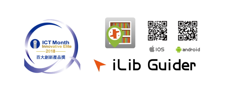iLibGuider download
